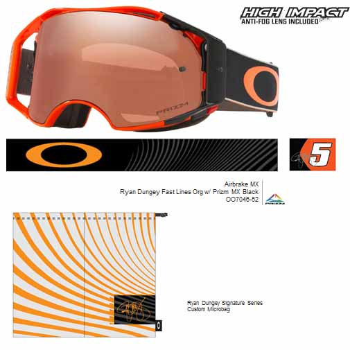 oakley airbrake accessories